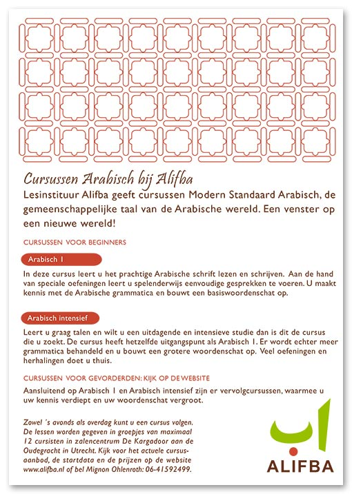 flyer-alifba-1b
